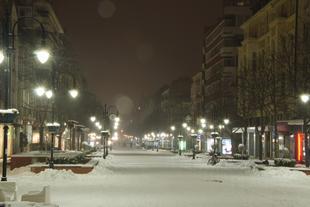 Оферта Зима